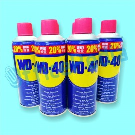 WD-40 Multi Use Products 333 ml 85028CP